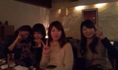 彩原ゆい 公式ブログ/2012-01-04 00:58:02 画像2
