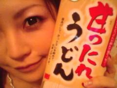 彩原ゆい 公式ブログ/甘ったれます(* ´д`*) 画像1