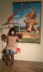 彩原ゆい 公式ブログ/横浜なう(o^_^o) 画像1