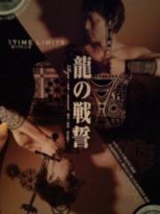彩原ゆい 公式ブログ/相鉄本多劇場(* ゜∀゜*) 画像1