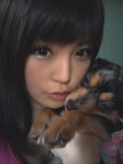 彩原ゆい 公式ブログ/おはなし|o ゜Д゜)|o ゜Д゜)|o ゜д゜) 画像1