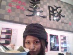 彩原ゆい 公式ブログ/さまよい中( ・∀・) 画像1