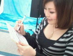 彩原ゆい プライベート画像/彩原ゆいのアルバム1 2011.1〜 サイン書いてるぅφ(^ω^*)