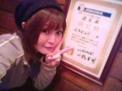 彩原ゆい プライベート画像/彩原ゆいのアルバム1 2011.1〜 キタナシュラン☆☆☆ブルドックさん