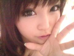 彩原ゆい 公式ブログ/おでかけッッ♪≡≡┌(^ ω^)┘ 画像1