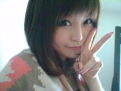 彩原ゆい プライベート画像/彩原ゆいのアルバム3 2011.8〜 ぴぃぃぃすッッ♪(*^_^*)v
