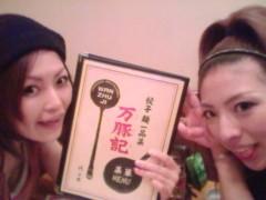 彩原ゆい 公式ブログ/初のダンスレッスン♪ 画像3