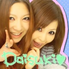 彩原ゆい 公式ブログ/幸せな日�涙サプライズ 画像2