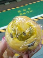 彩原ゆい 公式ブログ/久菜々パン(* ´艸`) 画像1