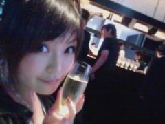 彩原ゆい 公式ブログ/素敵なパーティー(* ゜∀゜*) 画像1