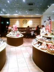 小泉奈津美 公式ブログ/おいしいものさがし3 画像1