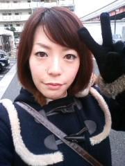 小泉奈津美 公式ブログ/はいしゃさん 画像1