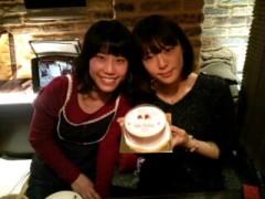 小泉奈津美 公式ブログ/かうんとだうん 画像1