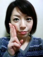 小泉奈津美 公式ブログ/いま 画像1