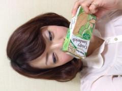 小泉奈津美 公式ブログ/きのうのごほうび 画像1