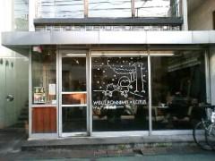 小泉奈津美 公式ブログ/らんち 画像2