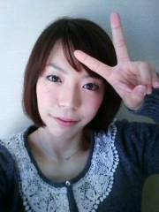 小泉奈津美 公式ブログ/うれしいできごと 画像1