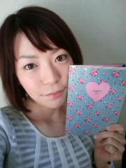 小泉奈津美 公式ブログ/てちょう 画像1
