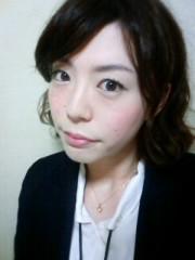 小泉奈津美 公式ブログ/おみやげ 画像1