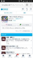 木本薫 公式ブログ/ギルコミュギルコミュ(*^o^)/\(^-^*) 画像1