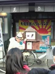 イジリー岡田 公式ブログ/紙芝居屋さん! 画像1