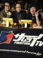 イジリー岡田 公式ブログ/全日本プロレスに行ってきま舌! 画像1