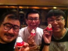 イジリー岡田 公式ブログ/皆様 ありがとうございました。  画像1