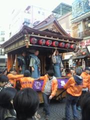 イジリー岡田 公式ブログ/豆まき! 画像1