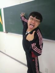 イジリー岡田 公式ブログ/教師!イジリー岡田参上! 画像1