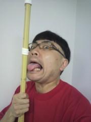 イジリー岡田 公式ブログ/本日、7時から! 画像1