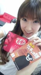 桜京子 公式ブログ/ピグ1撮影会★ 画像2