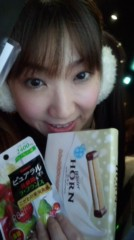 桜京子 公式ブログ/どっと★Oーcrest 画像2