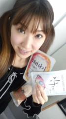 桜京子 公式ブログ/美容液マスク★ 画像2