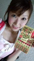 桜京子 公式ブログ/ISOT2012★2日目 画像1