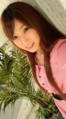 桜京子 公式ブログ/爽やかハウス★ 画像1