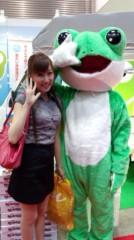 桜京子 公式ブログ/ISOT2012★初日 画像2