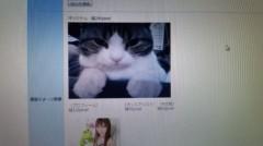 桜京子 公式ブログ/キミはダレ? 画像1