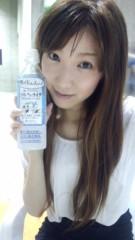 桜京子 公式ブログ/OFMEX★2日目 画像1