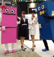 桜京子 公式ブログ/キューブちゃん&ガードくん 画像1
