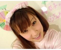 桜京子 公式ブログ/夜更かしちゃんねる★ 画像1