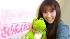 桜京子 公式ブログ/けろっ★ 画像1