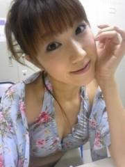 桜京子 公式ブログ/アキスタ告知★ 画像1