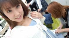 桜京子 公式ブログ/未来的な★ 画像1