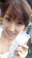 桜京子 公式ブログ/条件付き大吉★ 画像1