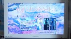 桜京子 公式ブログ/秒速5センチメートル★ 画像1