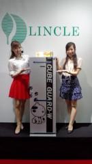 桜京子 公式ブログ/ISOT2012★最終日 画像1