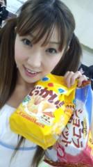 桜京子 公式ブログ/おっきいの★ 画像1