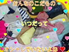 桜京子 公式ブログ/届け!オシャレパワー★ 画像1