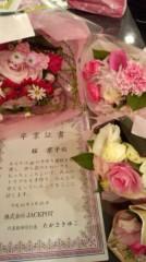 桜京子 公式ブログ/2012-03-25 18:31:53 画像1