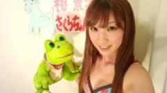 桜京子 公式ブログ/ぼったくりちゃんねる★ 画像1